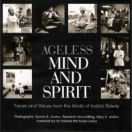 Ageless Mind and Spirit