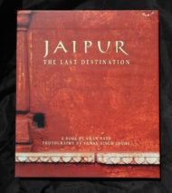 Jaipur – The Last Destination
