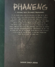 Phaneng